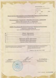 akkreditaziy2