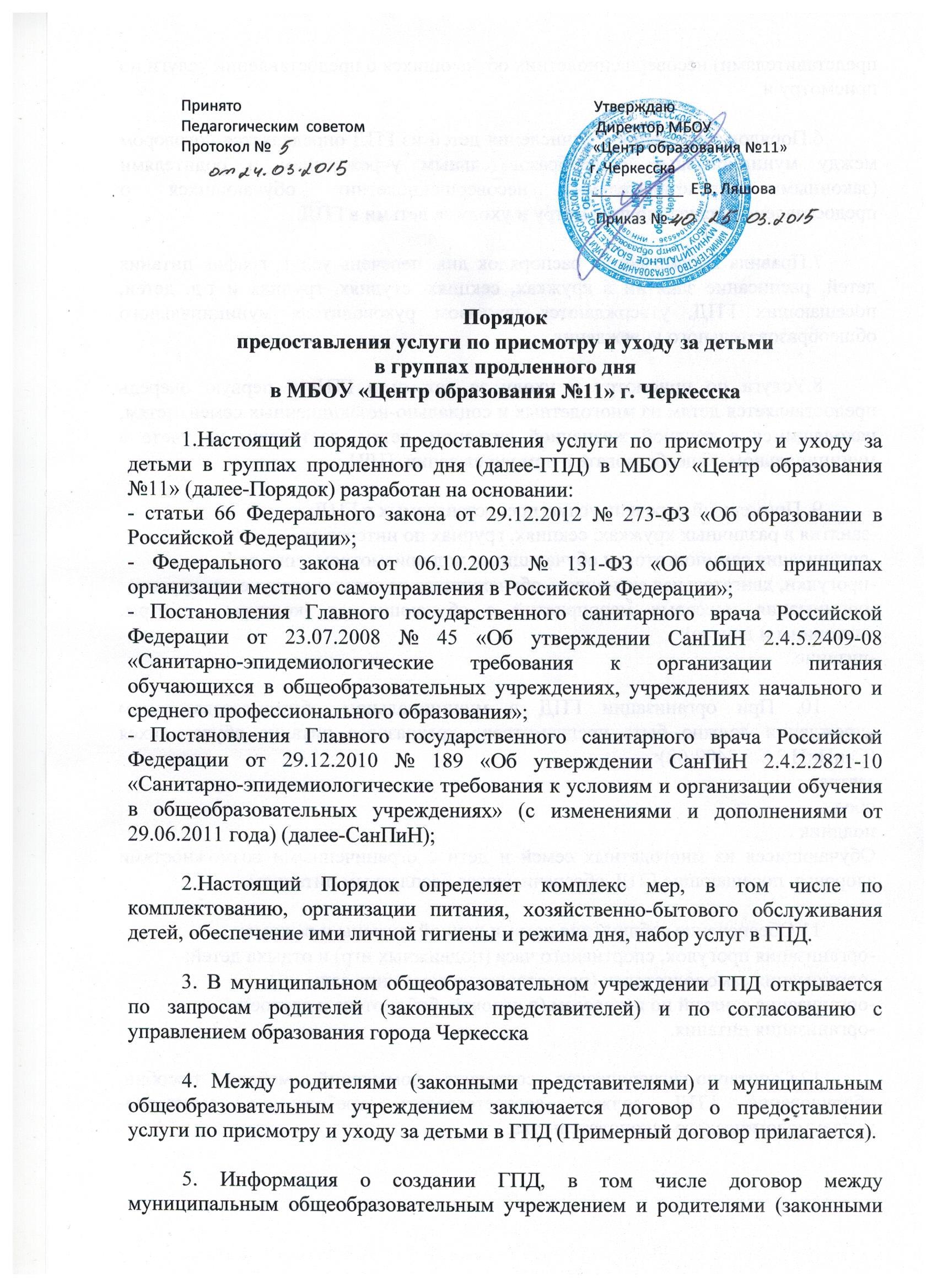 Больничный лист купить официально в Москве Даниловский пражская